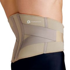 Adjustable Thermal Lumbar Support